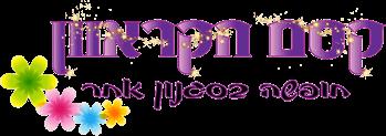 Karavan_Logo